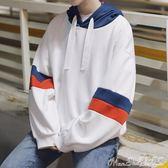 衛衣連帽早秋衛衣男學生韓版潮流外套寬鬆春秋款長袖男士 曼莎時尚