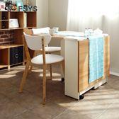SOFSYS摺疊桌小戶型飯桌家用廚房伸縮桌多功能簡易行動餐桌1.4米 米菲良品 igo