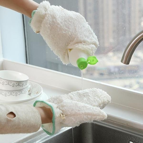 日本廚房刷碗神器加絨手套女洗碗家務竹纖維加厚耐用型不傷手