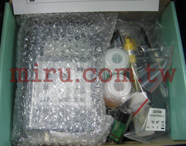 【西高地水族坊】雅柏UP 酸鹼值PH 監測器(攜帶型)雙點校正