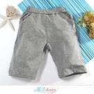 男童裝 夏季清涼休閒短褲 魔法Baby