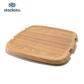 stacksto 收納 法國製 野餐 收納蓋 上蓋【A0021-B】stacksto花漾籃木紋上蓋 法國stacksto 收納專科