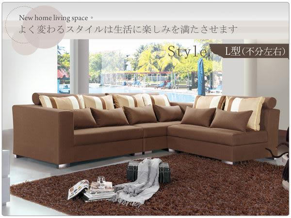 沙發 L型沙發 典雅大師  Terence特倫斯舒適功能咖啡色L型沙發 ADB369【多瓦娜】