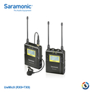 【Saramonic 楓笛】一對一 無線麥克風套裝 UwMic9 Kit1 (RX9+TX9)