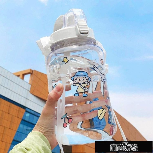 水杯超大容量吸管杯運動健身塑料水壺男女生學生韓版便攜兒童【全館免運】