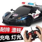 遙控汽車可充電無線四驅漂移高速賽車模型兒童玩具遙控車男孩禮物