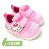 【錢豪童裝童鞋】15號|三麗鷗Hello Kitty學步運動鞋