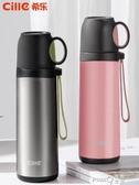 希樂保溫杯女大容量不銹鋼水杯男士兒童學生簡約可愛便攜杯子水壺  (pink Q時尚女裝)