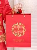 婚禮用品喜糖袋子伴手禮中國風結婚糖盒包裝禮品盒手提回禮袋 夏洛特
