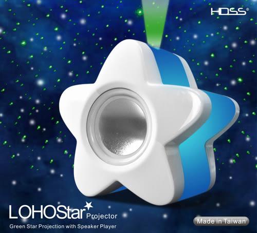 大出清 LOHOStar「幻彩星球」雷射星空6w律動炫光音響喇叭