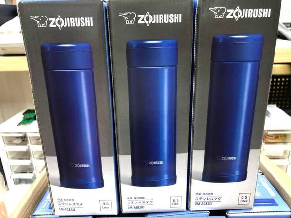 【全新現貨】象印 不鏽鋼真空保溫杯 (SM-AGE50-AC) 500ML 象印保溫杯 保溫瓶【迪特軍】