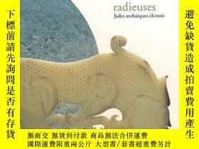 二手書博民逛書店【罕見原版 】賞石 Radiant Stones: Archai