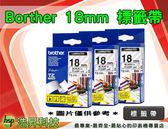 Brother TZ-S241/TZ-S641/ST-141 18mm標籤帶 適用PT-2430/2700/9500/9700/9800