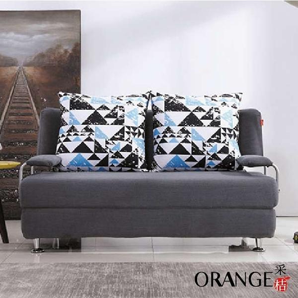 【采桔家居】蘇格姆 可拆洗棉滌布沙發/沙發床(拉合式機能設計)