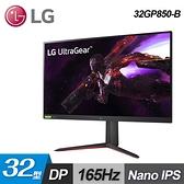 【LG 樂金】32型 UltraGear QHD Nano IPS 電競顯示器 32GP850-B