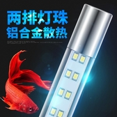 yee魚缸燈led燈照明缸燈潛水燈水草燈防水燈龍魚燈變色水族箱裝飾
