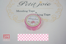 【NICHIBAN】 日絆 Petit Joie Mending Tape 花邊隱形膠帶 粉色格紋 (PJMD-15S007)