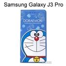哆啦A夢皮套 [大臉] Samsung Galaxy J3 Pro (5吋) 小叮噹【台灣正版授權】