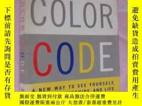 二手書博民逛書店The罕見Color Code:a new way to see
