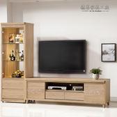 【德泰傢俱工廠】潔雅8.1尺L櫃(全組) A028-365-2
