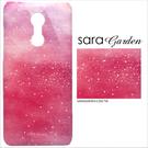 客製化 手機殼 小米 Mix2 紅米5 紅米5Plus 保護殼 硬殼 漸層渲染星空