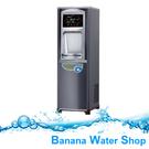 【Banana Water Shop】Buder 普德 BD-5235 三溫觸控型落地飲水機