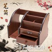 韓國文具大號筆筒木制可愛個性擺件辦公桌面實木質多功能收納盒座·ifashion