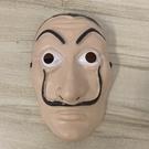 萬聖節西班牙神劇紙鈔屋面具角色扮演達利面具貝拉橋面具(25*17/777-9104)