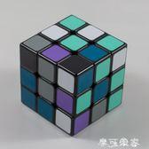 魔方【SS