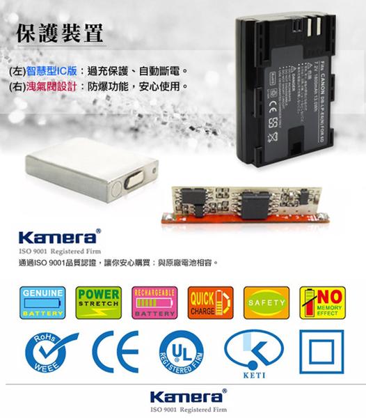 佳美能@攝彩@Canon LP-E6 電池 佳能LPE6 EOS 5D2 5D3 7D 60D 70D 6D保固1年