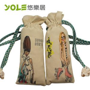 【YOLE悠樂居】百變女生束口可懸掛香炭包組(4入)#1035062