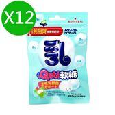 仁川連鎖藥局 小兒利撒爾 Quti軟糖(乳酸菌) 12包(10粒/包)  腸道健康 便秘 好菌 成人 兒童 幼兒