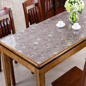 pvc桌布防水防油軟質玻璃塑料桌墊免洗臺布水晶板 【格林世家】