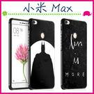 Xiaomi 小米 Max 6.44吋 ...