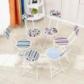 簡易布藝靠背折疊椅便攜戶外成人折疊凳餐椅電腦椅子凳子家用圓凳【奇貨居】