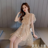 新款夏季小眾仙氣洋裝超仙網紗禮服宴會甜美小短裙夜店女裝ATF「錢夫人小鋪」