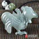 翡翠雞項鍊玉珮(金雞報喜:雞牌A貨翡翠雞玉珮)。綠色糯種雞,GI041。附A貨翡翠雙證書