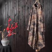 毛呢風衣女秋冬新款寬鬆大碼印花顯瘦加厚民族風中長開衫外套 聖誕節交換禮物