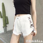牛仔短褲女 春裝新款女裝韓國chic復古高腰系帶牛仔短褲學生寬管褲休閒熱褲潮 芭蕾朵朵