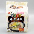 韓國【農心】牛骨湯麵  4入(賞味期限:2020.03.20)