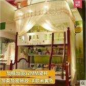 不銹鋼子母床蚊帳上下床兒童雙層高低床1.2m1.35米【A款米黃色32MM床長2米】