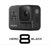 GoPro HERO 8 Black CHDHX-801-RW 攝影機【刷卡分期價】