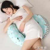 孕婦枕頭護腰側睡臥枕U型枕多功能托腹懷孕期睡覺用品抱枕 小艾時尚.NMS