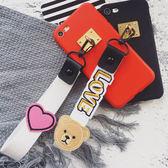 愛心熊手帶 iPhone5/5SE/ iPhone7/7plus/ iPhone6/6plus/iphone 8/8plus/ iPhone X/S/XS Max手機套 手機殼 軟套