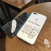 簡約英文字母8plus九宮格iPhone8X手機殼蘋果6sp透明浮雕7p保護套【韓衣舍】