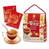 【豐滿生技】紅薑黃黑糖海燕窩(20包/盒)~送禮自用兩相宜