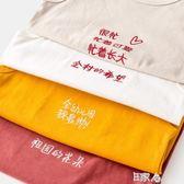 兒童工字背心圓領純棉夏季無袖T恤 E家人