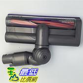(2美國直購) DYSON V6 DC59 Motorhead Animal 碳纖維刷 電動主吸頭 949852-05