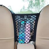 汽車座椅間儲物網兜收納箱車載車用置物袋椅背掛袋車內用品多功能【韓衣舍】