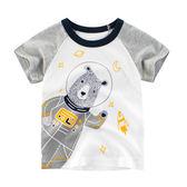 宇宙大熊太空人短袖T恤 童裝 T-shirt